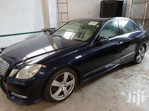 Mercedes-Benz E250 2013 Blue | Cars for sale in Mombasa, Mvita
