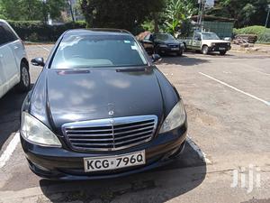 Mercedes-Benz S Class 2007 Black | Cars for sale in Nairobi, Kilimani