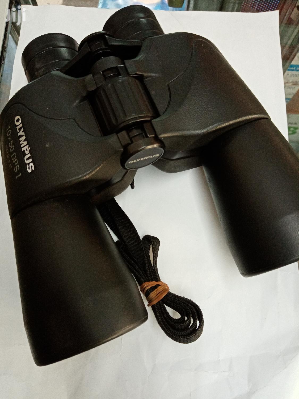 Binoculars | Camping Gear for sale in Nairobi South, Nairobi, Kenya