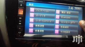 Car Radio Language Change   Automotive Services for sale in Nairobi, Langata