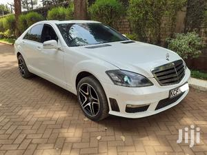 Mercedes-Benz S Class 2008 White | Cars for sale in Nairobi, Runda