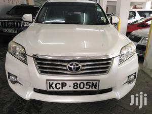 Toyota Vanguard 2011 White | Cars for sale in Mombasa, Mombasa CBD