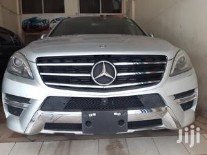 Mercedes-Benz M Class 2013 Silver | Cars for sale in Mombasa, Mbaraki