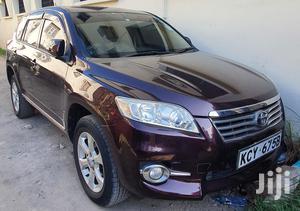 Toyota Vanguard 2013 Red | Cars for sale in Mombasa, Mombasa CBD