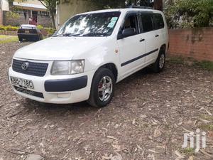 Toyota Succeed 2005 White   Cars for sale in Nairobi, Pangani
