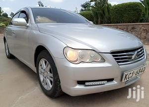 Toyota Mark X 2009 | Cars for sale in Nairobi, Ridgeways