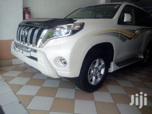Toyota Land Cruiser Prado 2017 GXL White   Cars for sale in Mombasa, Mombasa CBD