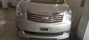 Toyota Noah 2014 Silver | Cars for sale in Mombasa, Kizingo