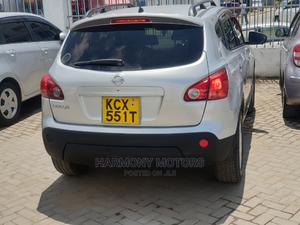 Nissan Dualis 2012 Silver   Cars for sale in Mombasa, Mombasa CBD