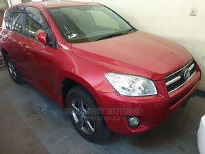 Toyota RAV4 2013 LE FWD (2.5L 4cyl 6A) Red | Cars for sale in Mombasa, Mombasa CBD