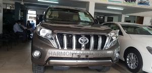 Toyota Land Cruiser Prado 2015 Gold | Cars for sale in Mombasa, Mombasa CBD