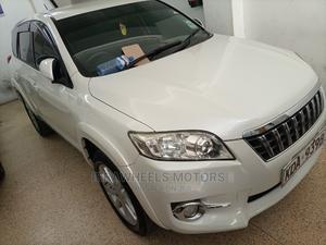 Toyota Vanguard 2012 White | Cars for sale in Mombasa, Tudor