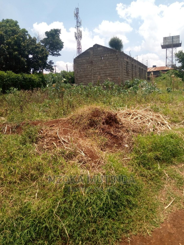 Land on Lease | Land & Plots for Rent for sale in Uthiru, Dagoretti, Kenya