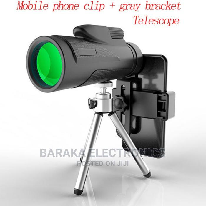 Archive: High Quality Telephoto Lens-Telescope-Mobile Lens