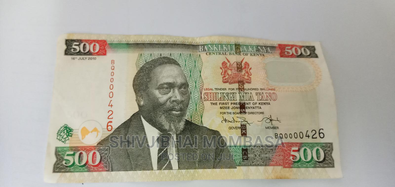 Unik 500 Kenya Shilling Number Note