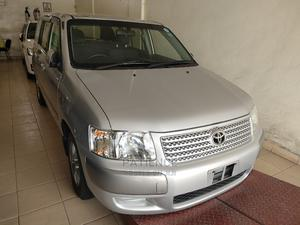 Toyota Succeed 2014 Silver   Cars for sale in Mombasa, Ganjoni