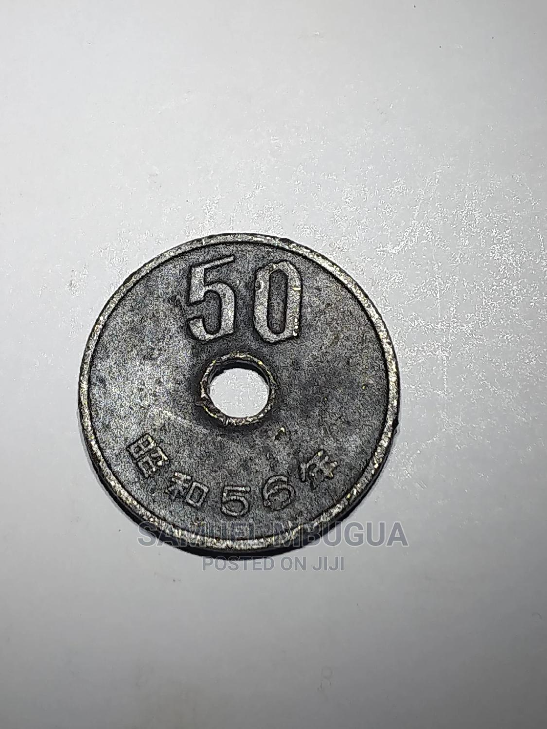 Archive: Colonial Coins
