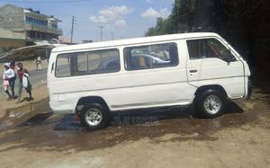 Nissan 370Z 1998 White | Buses & Microbuses for sale in Nakuru, Nakuru Town East
