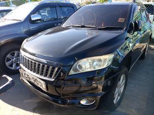 Toyota Vanguard 2010 Black | Cars for sale in Mombasa, Tudor