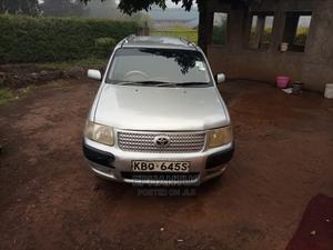 Toyota Succeed 2005 Gray   Cars for sale in Kiambu, Limuru