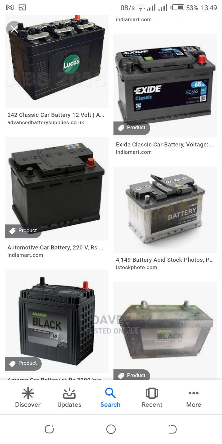 Archive: Old Batteries