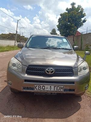 Toyota RAV4 2007 Brown   Cars for sale in Nairobi, Muthaiga