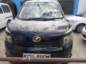 Toyota Voxy 2012 Black | Cars for sale in Mombasa, Mombasa CBD