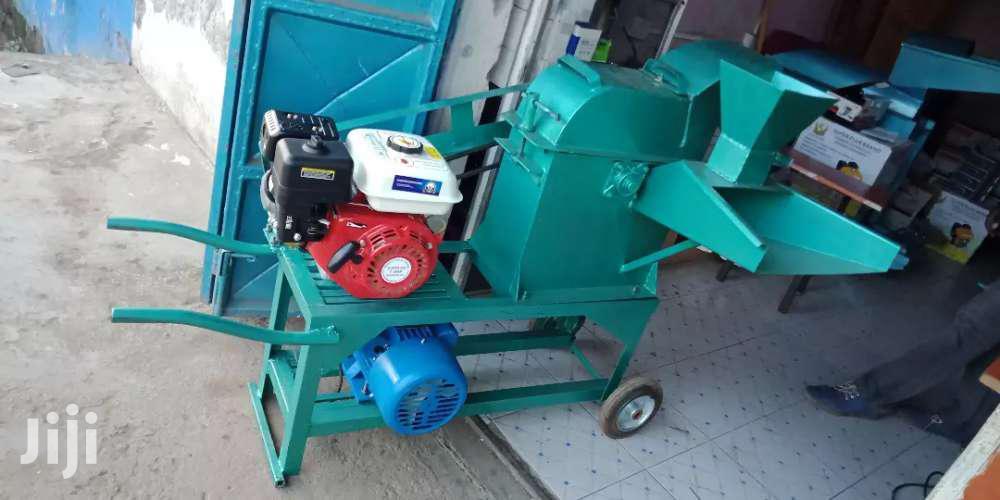 Chopper Machine Petrol