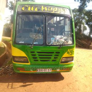 Isuzu FRR 51 Seater   Buses & Microbuses for sale in Nairobi, Dagoretti