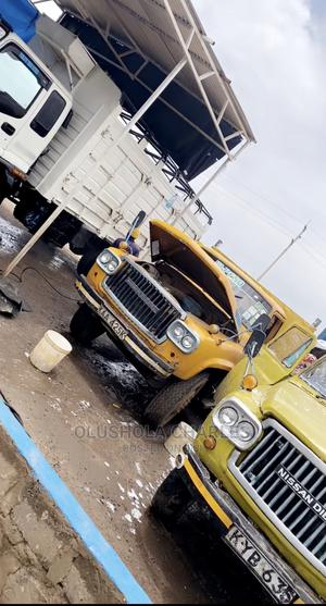 Carwash For Sale   Commercial Property For Sale for sale in Nairobi, Njiru