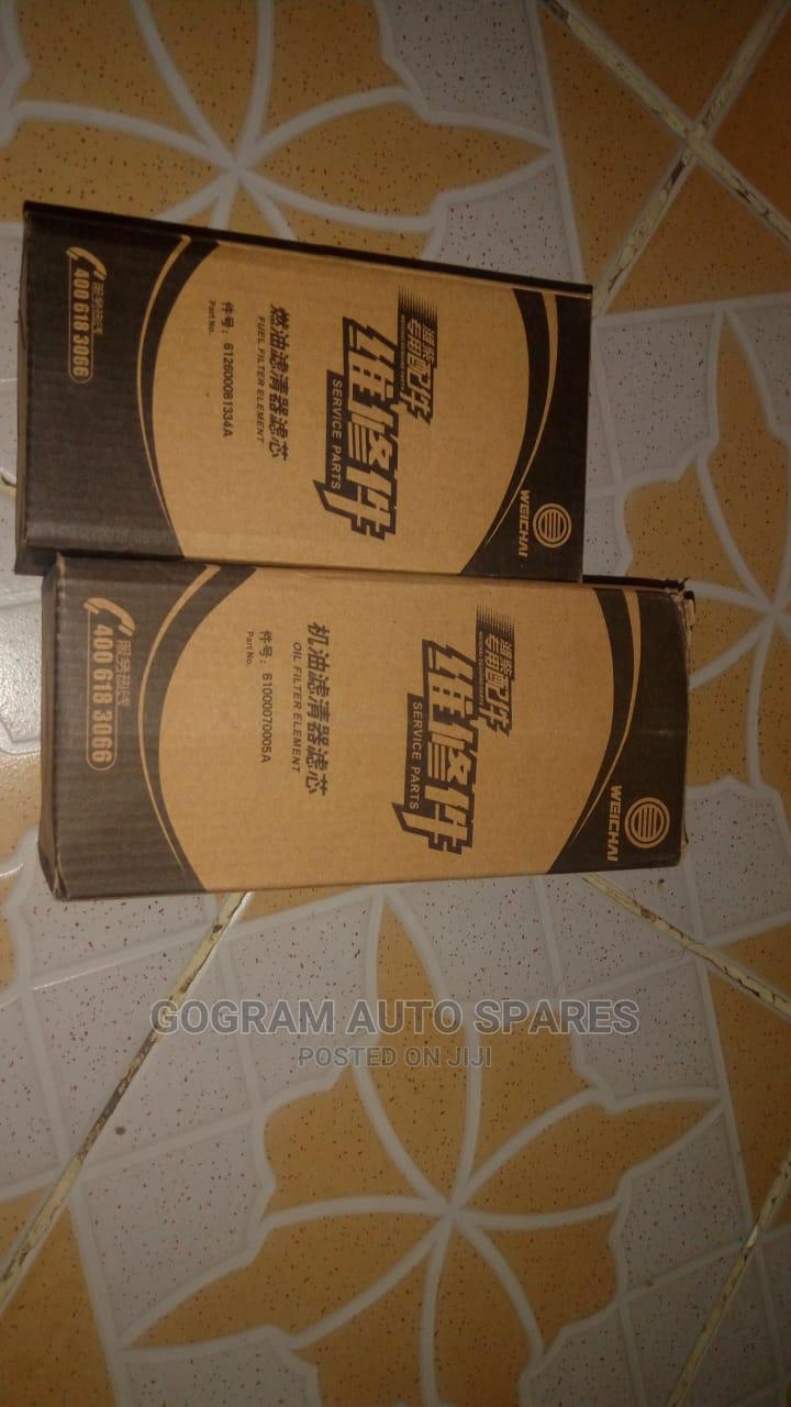 Oil Filter | Vehicle Parts & Accessories for sale in Mombasa Road, Nairobi, Kenya