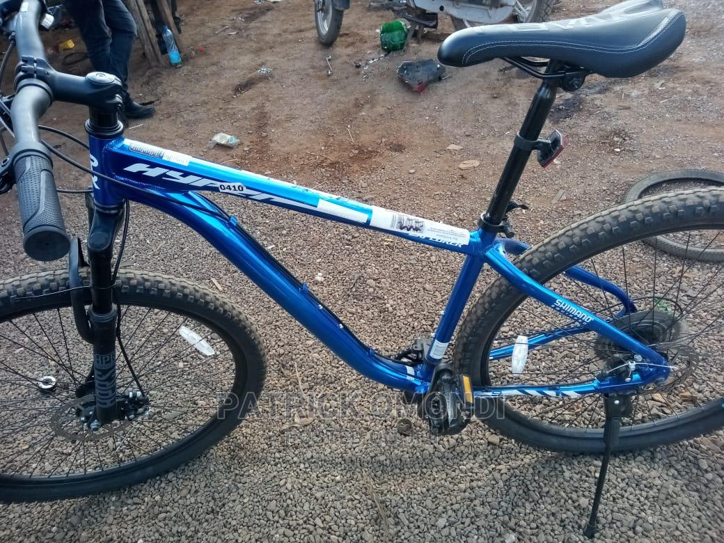 "Archive: Hyper 29"" Explorer Men's Hard Tail Mountain Bike, Blue"