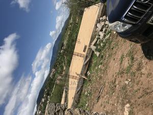 Plot for Sale in Voi Urgently | Land & Plots For Sale for sale in Taita Taveta, Bura (Mwatate)