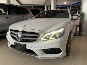 Mercedes-Benz E250 2014 Pearl | Cars for sale in Mombasa, Nyali