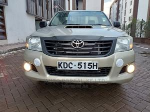 Toyota Hilux 2014 WORKMATE Gold | Cars for sale in Nairobi, Langata