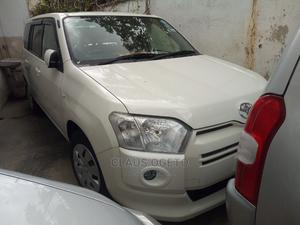 Toyota Succeed 2015 White | Cars for sale in Mombasa, Ganjoni