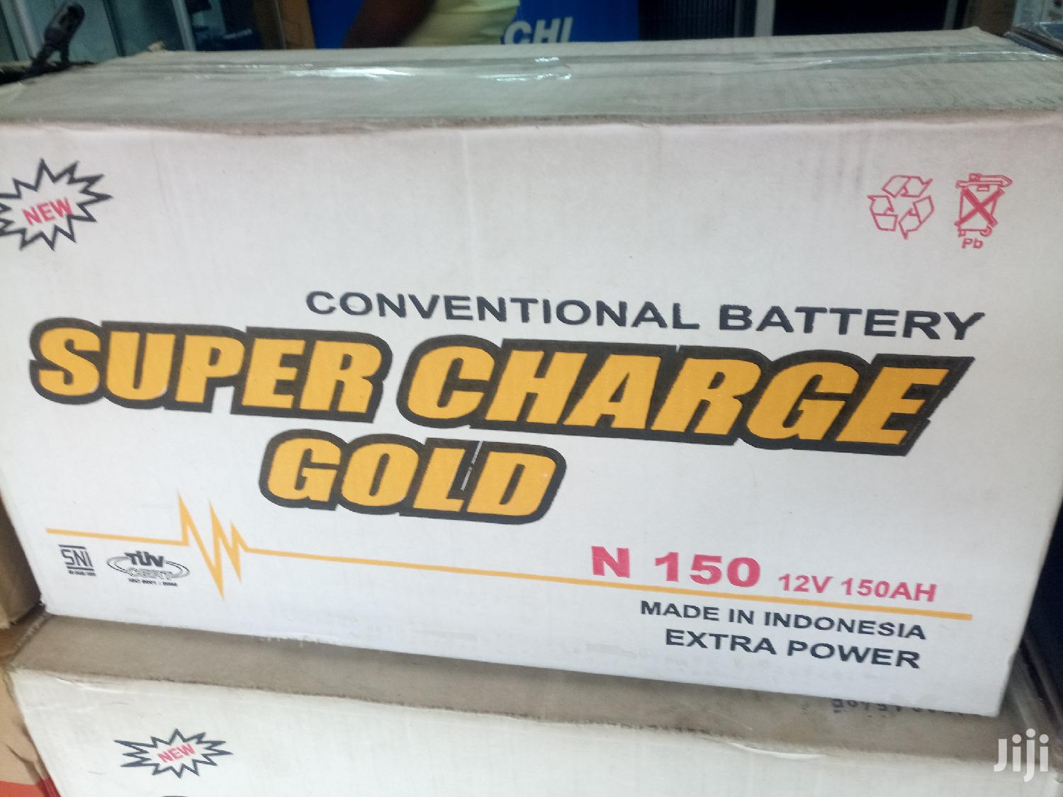 Archive: Battery N150
