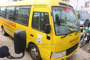 Hino Bus for Sale   Buses & Microbuses for sale in Nakuru, Nakuru Town East