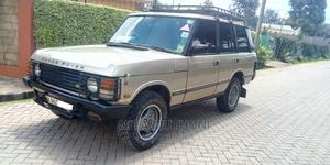 Land Rover Range Rover 1994 Gold | Cars for sale in Nairobi, Karen