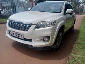 Toyota Vanguard 2013 Pearl | Cars for sale in Nairobi, Ridgeways