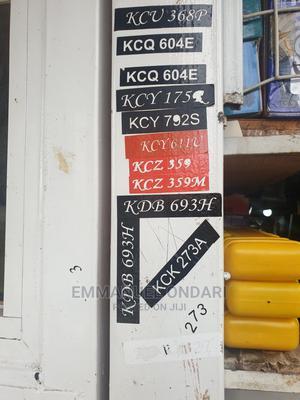 Computerised Car Identity   Automotive Services for sale in Nairobi, Langata