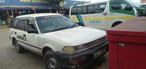Toyota Corolla 1996 White | Cars for sale in Kitui, Township