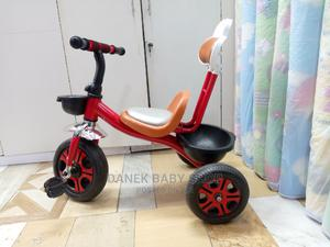 Kids Tricycle/ Comfortable Kids Tricycle | Toys for sale in Nairobi, Nairobi Central