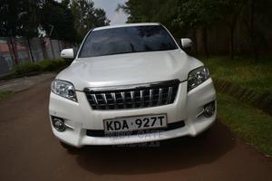 Toyota Vanguard 2013 White | Cars for sale in Nairobi, Ridgeways