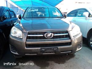 Toyota RAV4 2014 Gray | Cars for sale in Mombasa, Ganjoni