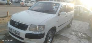 Toyota Succeed 2005 White | Cars for sale in Mombasa, Mombasa CBD