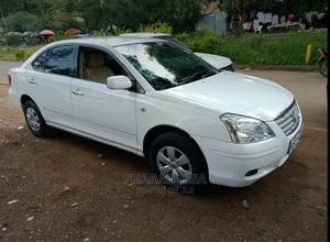 Toyota Premio 2005 White | Cars for sale in Nairobi, Ngara