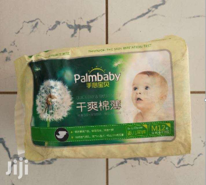 Archive: BABY / INFANT DISPOSABLE DIAPERS, MEDIUM SIZE, PACK OF 12, SPCL OFFER