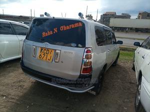 Toyota Succeed 2005 Silver   Cars for sale in Nairobi, Komarock