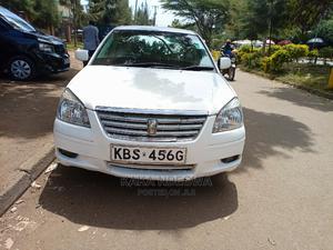Toyota Premio 2005 White   Cars for sale in Nairobi, Ngara